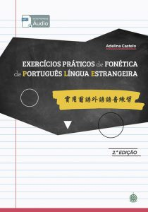 COVER_ExercFonetica_2edP