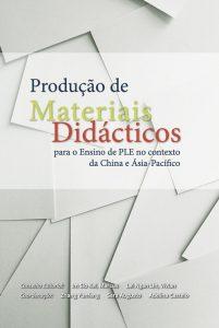COVER_MateriaisDidP