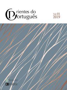 COVER_OrientesPortuguesP