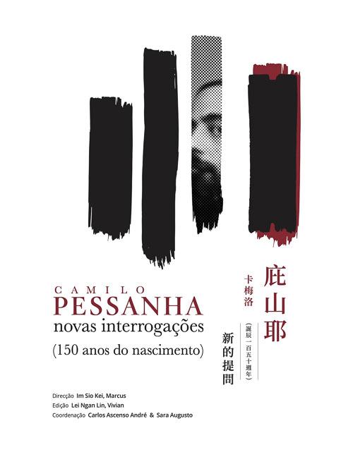 COVER_PessanhaP