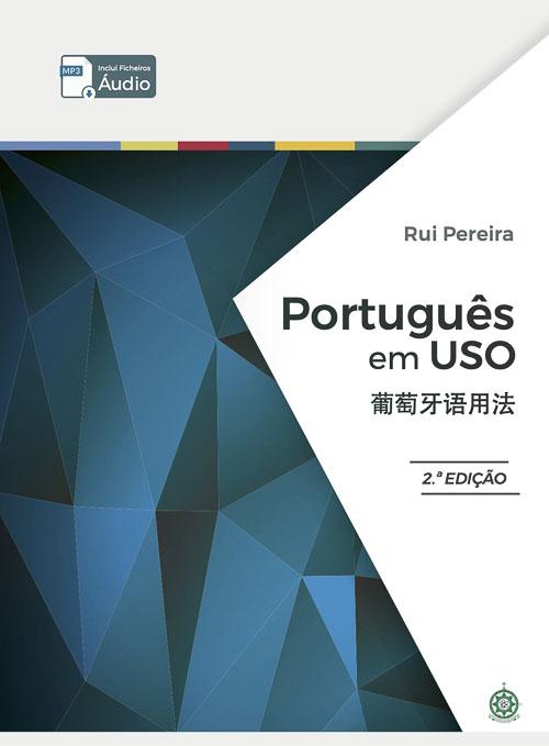 COVER_PortUSO_2EdP