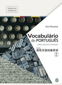 COVER_VocabPortP