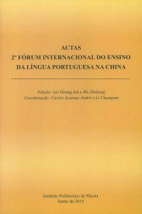 COVER_Actas2P