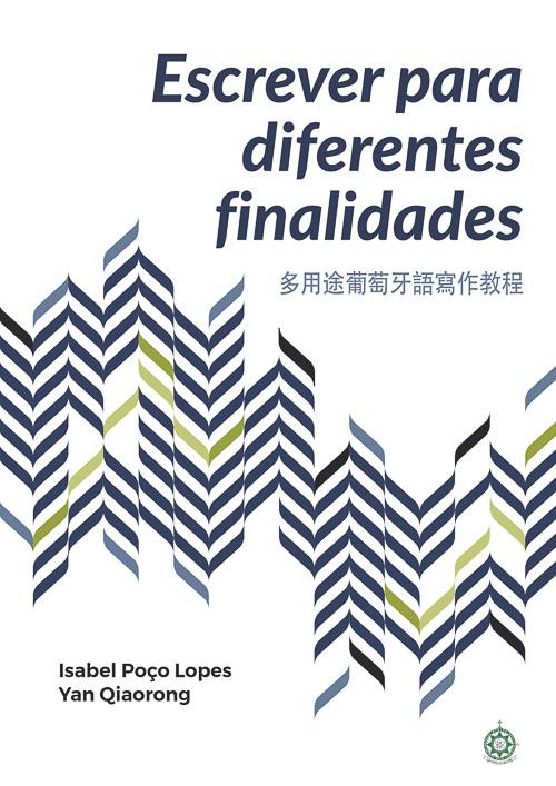 COVER_EDFP