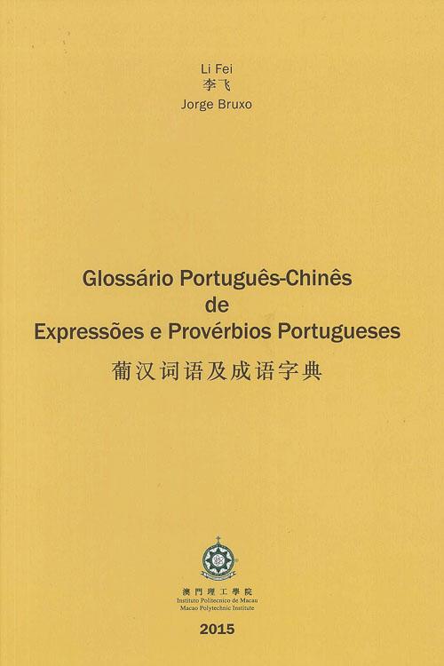 COVER_Glossario_PT_CNP