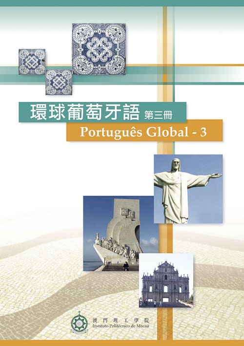 COVER_PTG3_COVERP