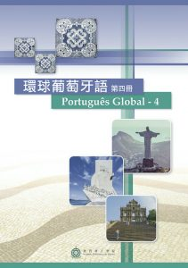 COVER_PTG4_COVERP
