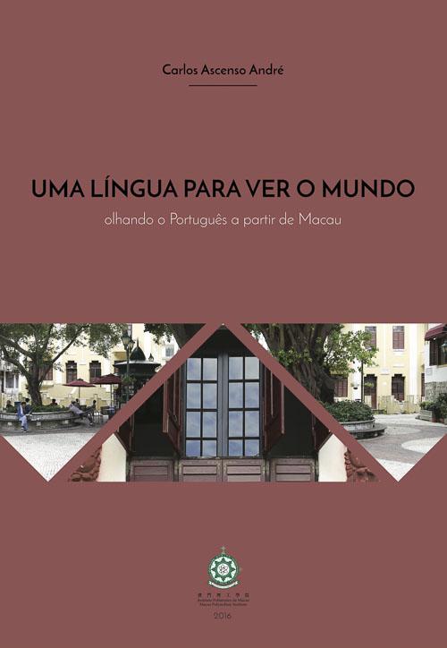 COVER_UmaLinguaVerMundoP